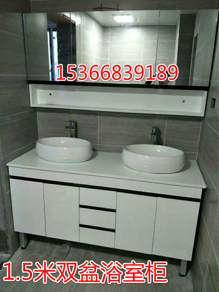 定做1.5米卫生间现代简约双浴室柜(用1元券)