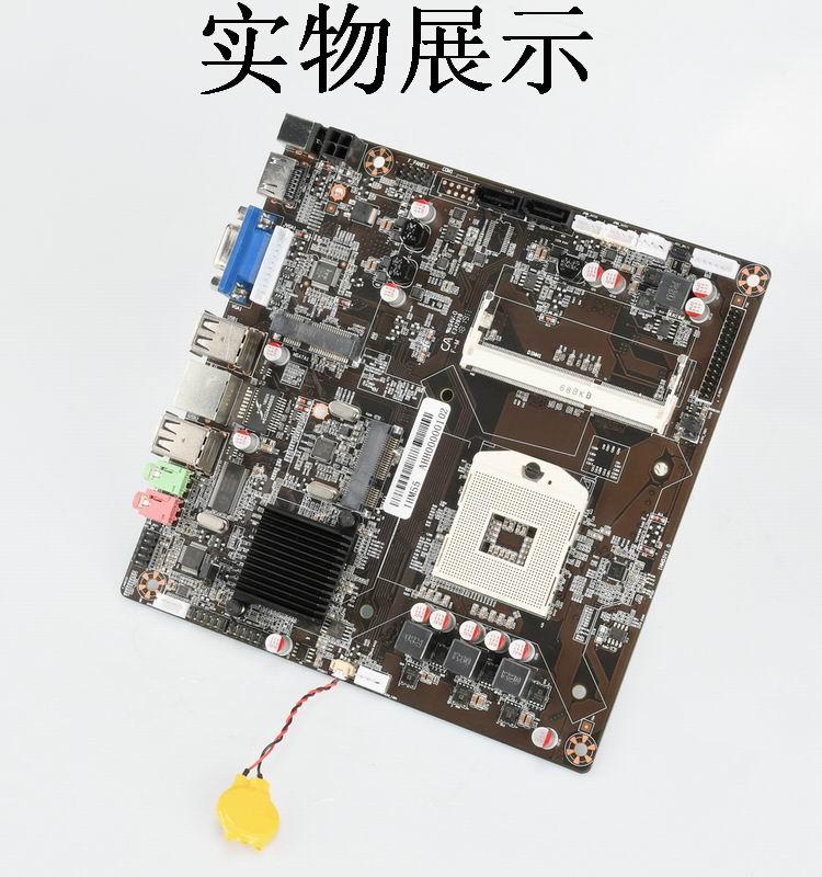 HM55 全新工控 一体机迷你ITX主板支持INTEL一代笔记本CPU 有LVDS