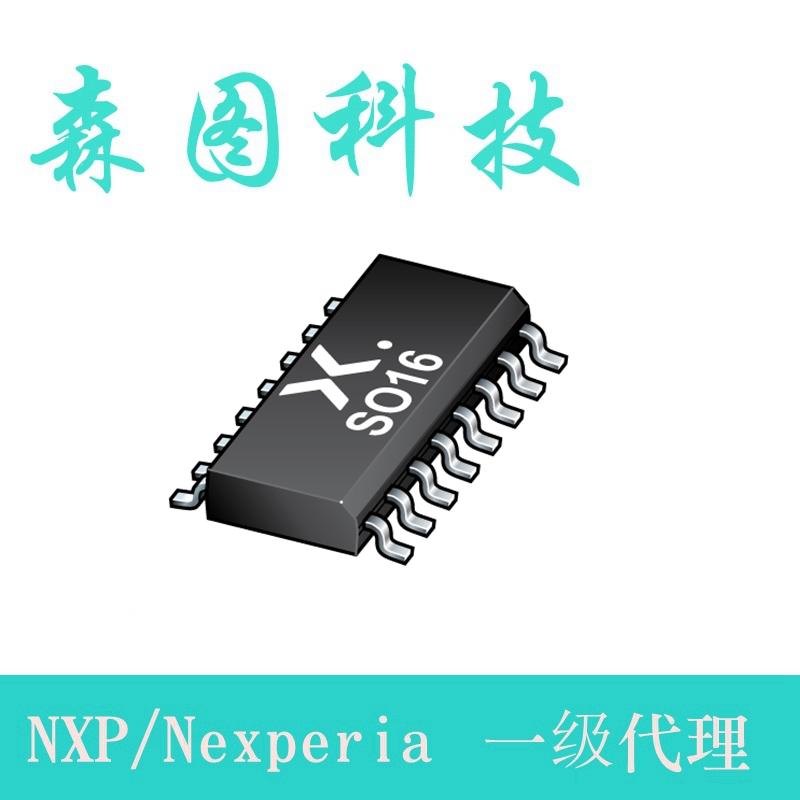 Nexperia 74HC595D 锁存8位串行移位寄存器595D 原装ic芯片元器件