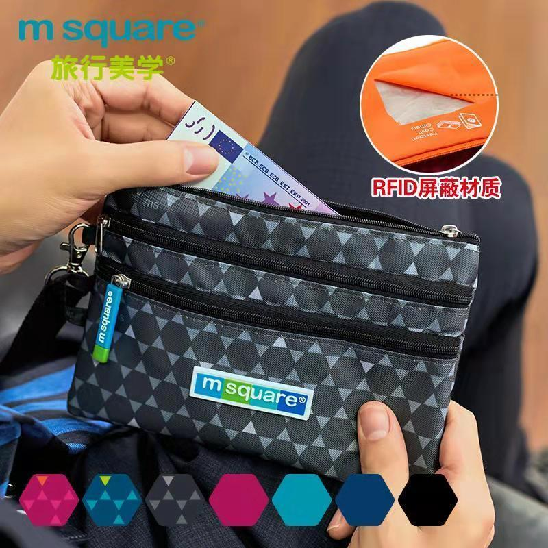 Passport cover, air ticket storage bag, travel RFID anti theft, swipe ID card bag, mobile phone NFC anti shielding Wallet