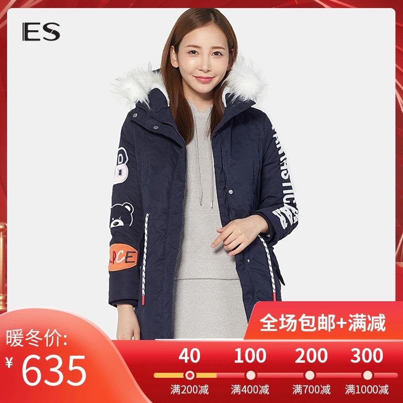 艾格 ES 2019冬季新品女装休闲长袖带帽保暖羽绒服Y200
