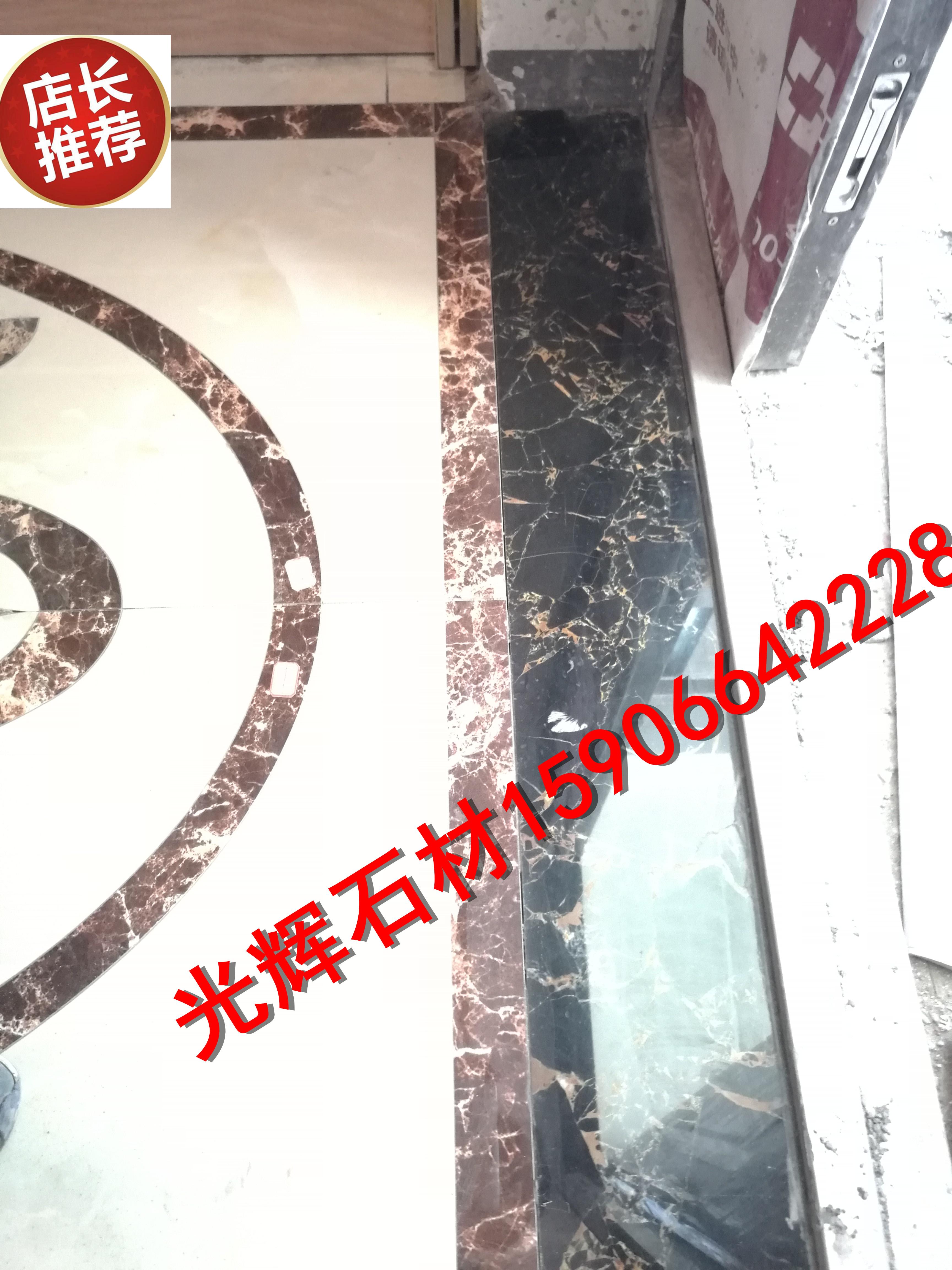 Ханчжоу сияние камень импорт натуральный мрамор афины черное золото красивая дверь порог камень живая ворота камень окно тайвань камень лестница доска