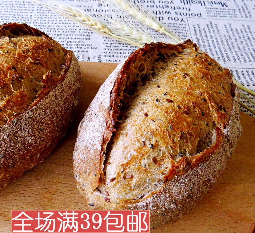 有赠品天然酵母杂粮裸麦面包1个黑麦欧包无糖无油全麦欧包 提前2天定