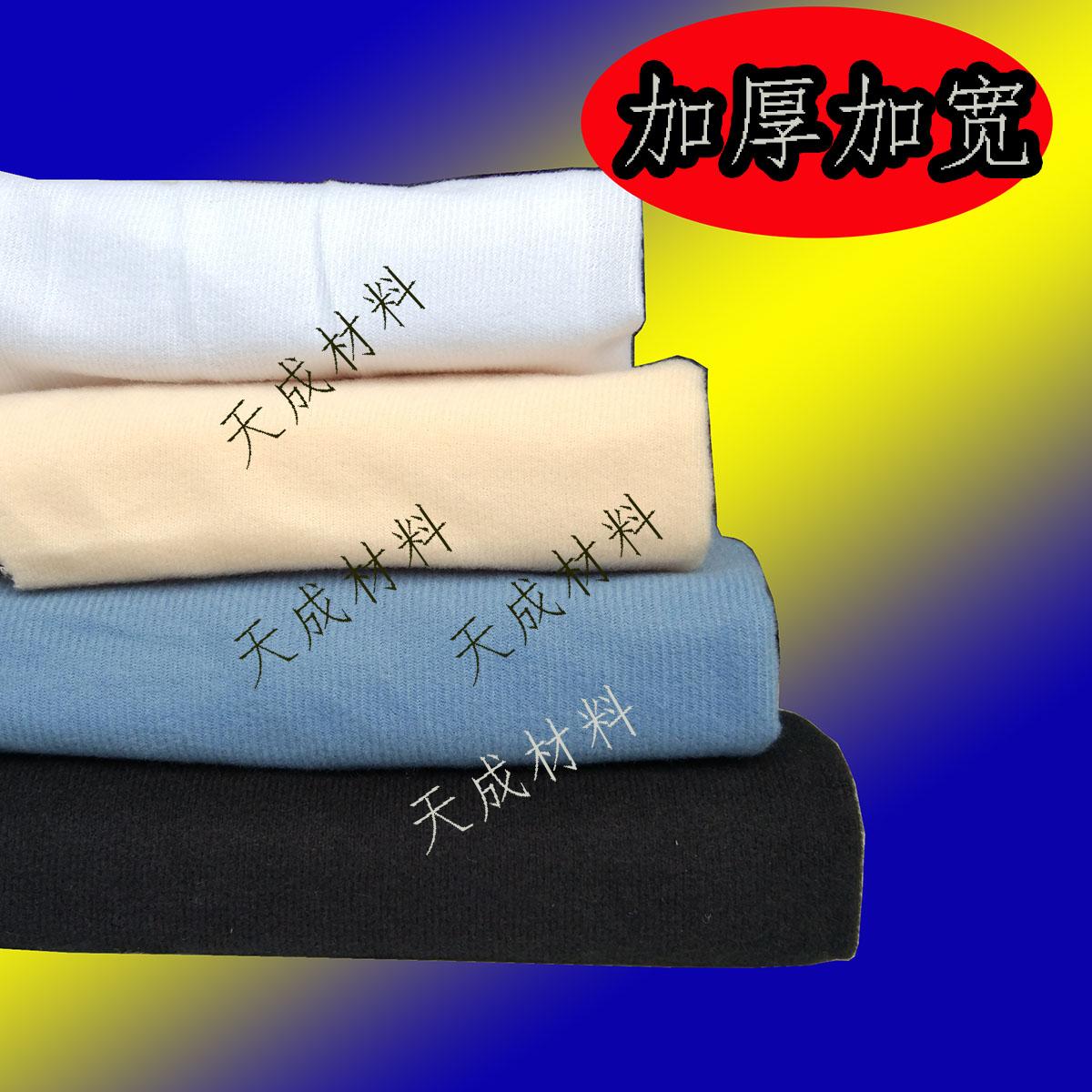 热卖 加厚沙发毛布魔术布料 起毛布拉毛布魔术布粘扣布沙发粘贴布