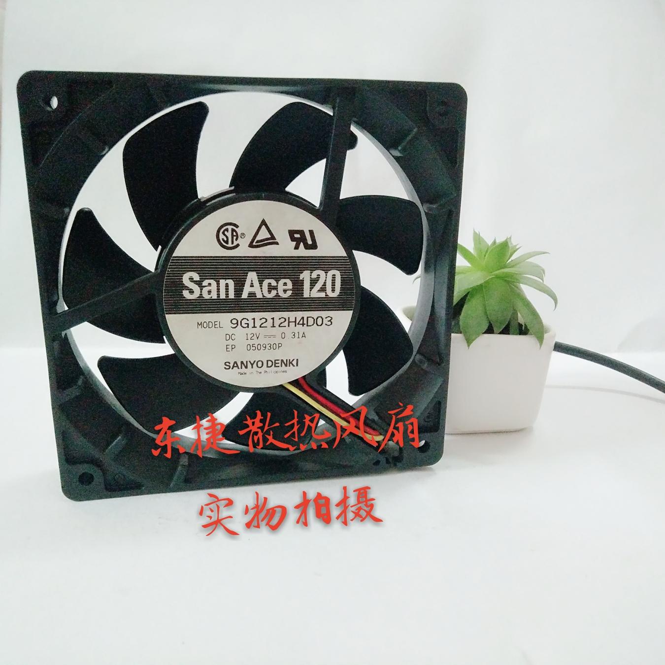 三洋SANYO 9 G 1212 H 4 D 03 12 CM 12025 V 0.31 Aダブルボールケース放熱ファン