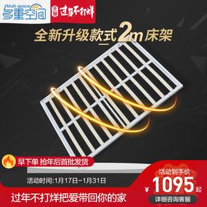 壁床隐形床U型脚五金配件墨菲床多功能墙床折叠床侧翻床翻板床2米