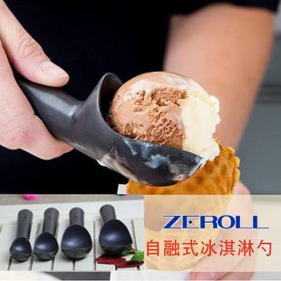 美國ZEROLL自融式冰淇淋刮勺挖球器鍍膜進口冰激凌勺不沾塗層鏟子