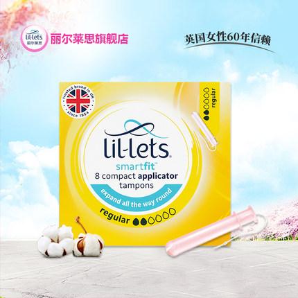 英国lil-lets丽尔莱思棉条卫生巾