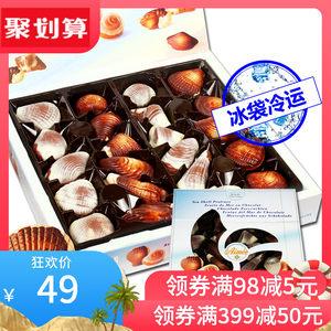 比利时吉利莲埃梅尔贝壳巧克力礼盒