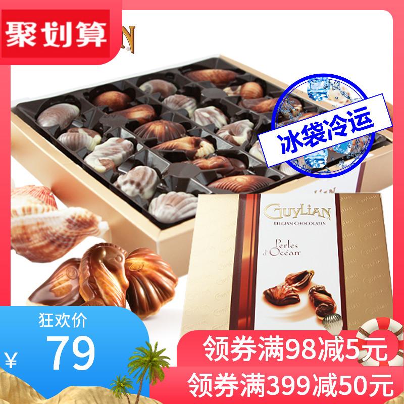 比利时GuyLian吉利莲金贝壳巧克力礼盒250G 生日零食节日送礼物79.00元包邮