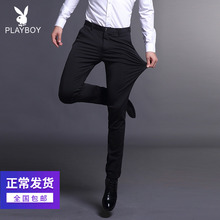 Playboy trousers men's slim spring and autumn straight tube suit pants business formal casual pants black suit pants