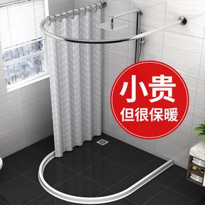 U形浴帘杆套装卫生间挡水条浴室淋浴隔断帘防水免打孔涤纶磁性帘