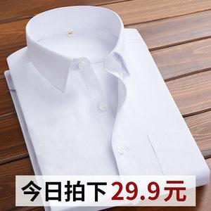 春季长袖加绒男士职业黑色寸白衬衫