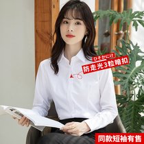 2021春秋季新款女士长袖白衬衫方领正装职业工作服短袖衬衣上衣寸