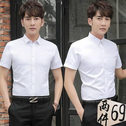 夏季白衬衫男长袖商务休闲黑青年韩版潮流职业短袖薄款衬衣寸衣服