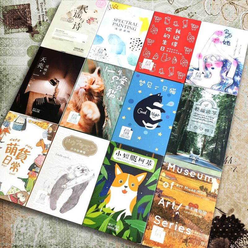 买二赠一明信片 创意古风清新风格植物卡通动漫诗歌贺卡生日卡片