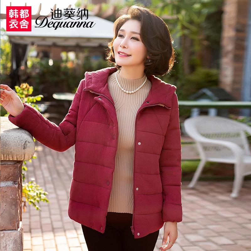 中老年女装冬装洋气棉衣外套中年棉袄妈妈装加厚短款棉服WQ7821惠