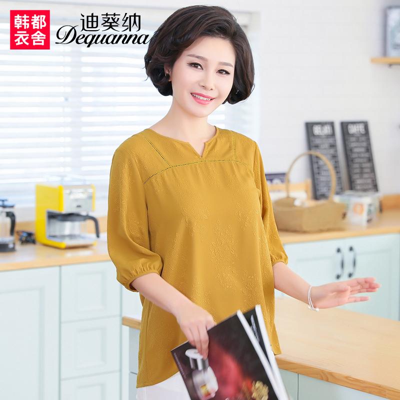 迪葵纳中年妈妈装2018夏装新款中老年女装双色上衣T恤WD7524轩