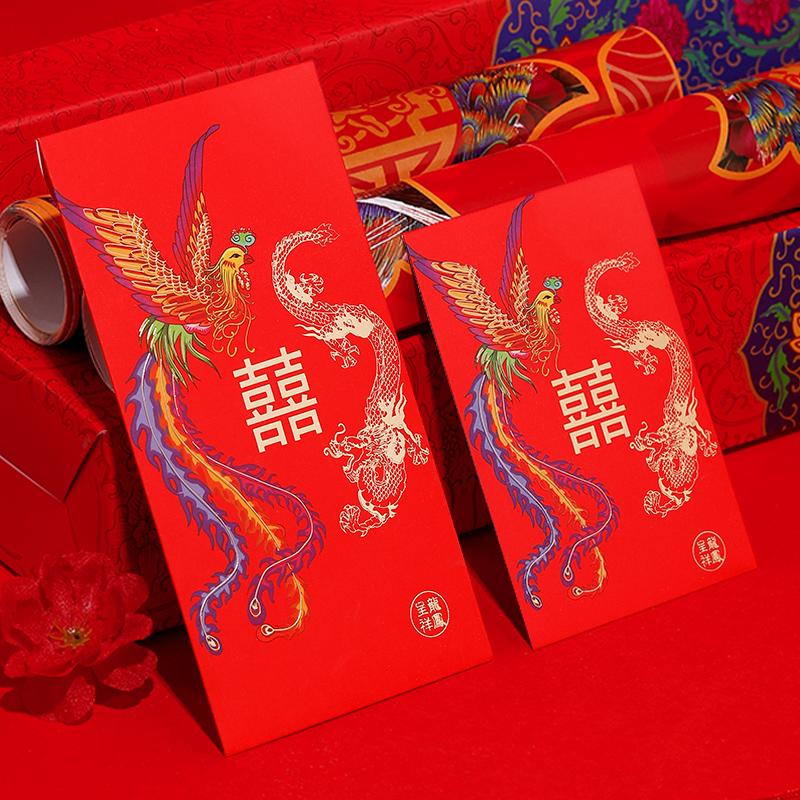 结婚礼中国风创意个性利是封高档婚庆用品大全2019新款喜字红包袋券后4.48元