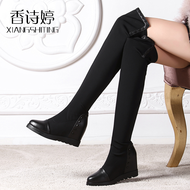 Xiangshiting elastic boots slope and long tube womens boots increase knee high boots leisure elastic cloth boots autumn and winter womens shoes