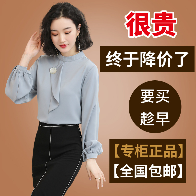 水云间2020春夏新款粉红玛丽女装专柜正品牌时尚长袖女士高档衬衫