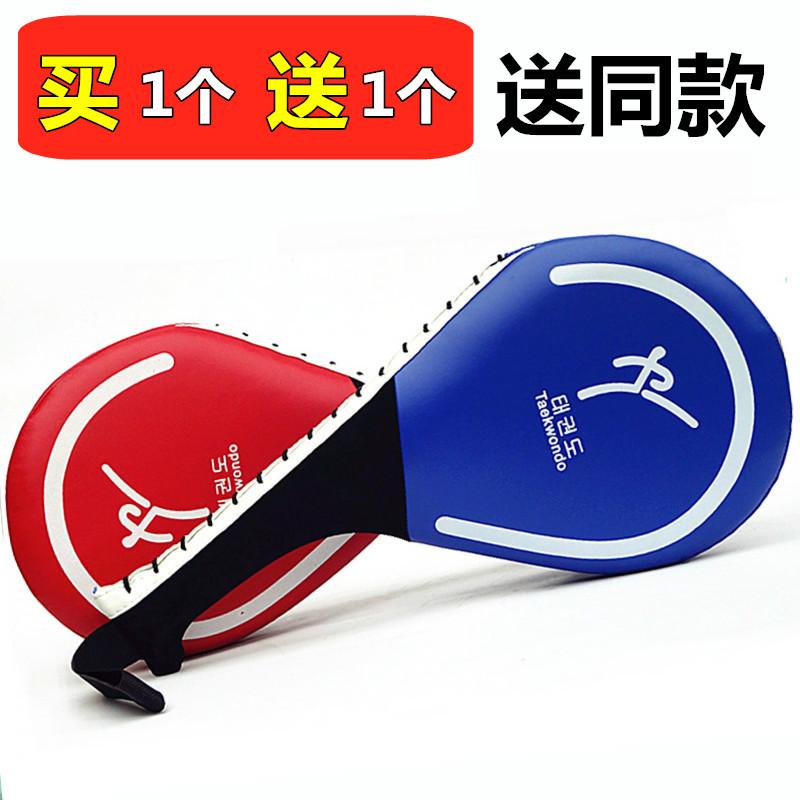 Целевая нога таэквондо для взрослых детские Целевая задача Цель Куриная ножка Целевая задача Цель Futaba панель Ударьте цель