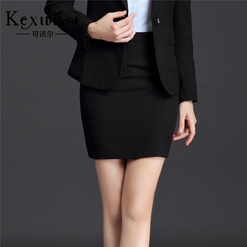 可訊爾 春秋女裝半身裙子包臀短裙職業正裝通勤ol一步裙西裝裙