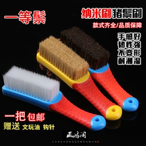 文玩工具納米刷大小金剛菩提子橄欖核桃野豬鬃毛刷子保養清理套裝