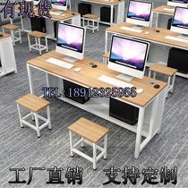 人位面對面對坐電腦辦公桌書桌帶抽屜高柜雙人6人4人2職員員工位