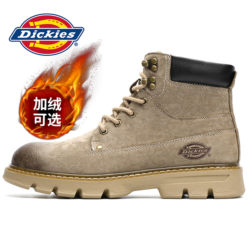 Dickies Martin boots men's high-top autumn and winter warm cotton shoes ins desert leather boots tooling snow boots