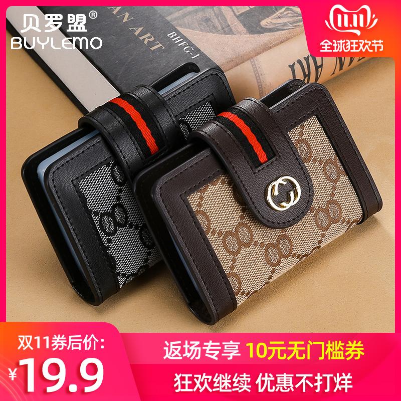 卡包女式小巧多卡位大容量超薄男士证件银行信用卡套防盗刷防消磁