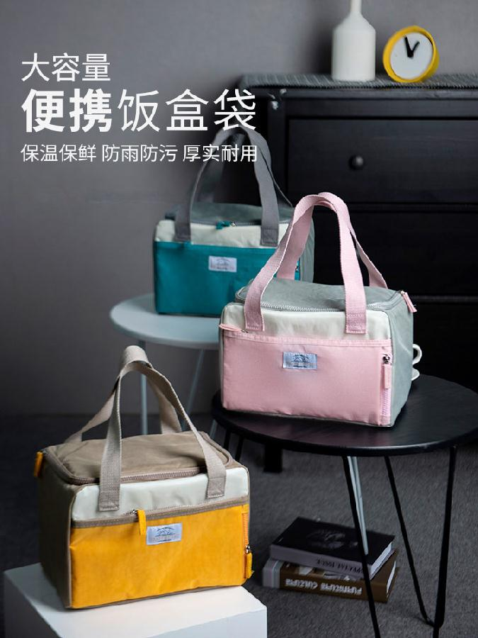 Thermal insulation of color super large capacity hand bag sealed barrel lunch box_ Sifang! Zipper of thermal lunch box bag