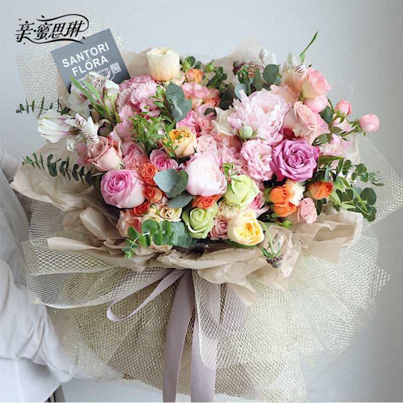 韩国韩国进口美人鱼包花纱网鲜花包装纸材料花束包装网纱纸纱创意