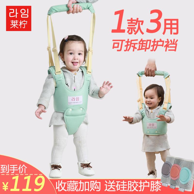 莱柠夏季薄款宝宝透气学步带婴幼儿学走路神器辅助婴儿防勒防摔