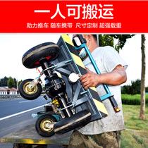 折叠电动平板车便携拖车拉瓷砖拉货车进电梯小型搬运车工地小推车
