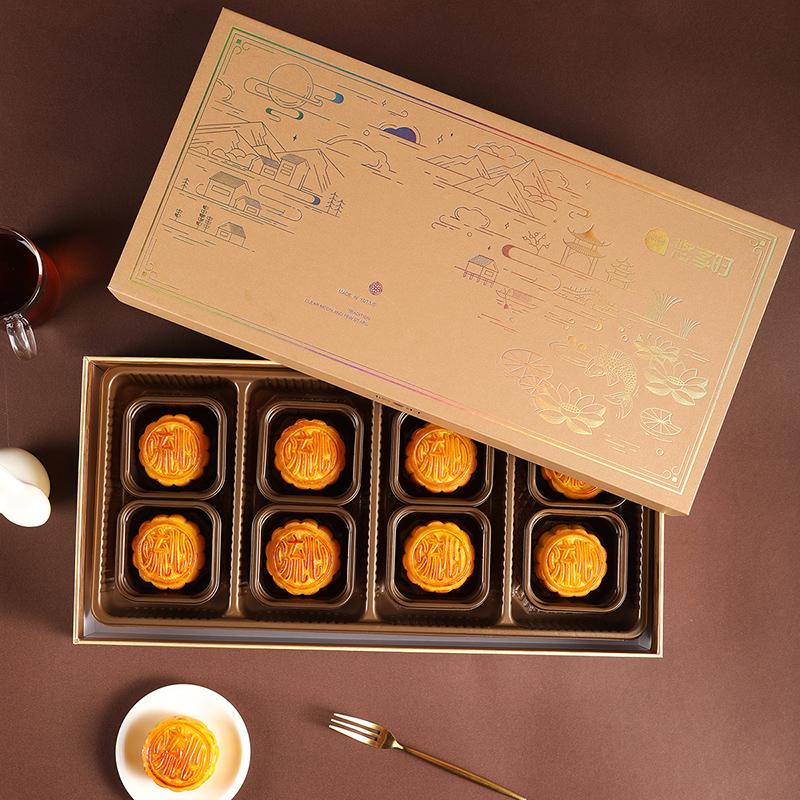 悠享时中秋节流心奶黄月饼礼盒装香港广式巧克力送礼礼品团购定制