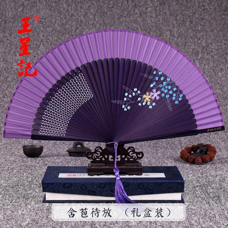 王星记扇子折扇中国风女扇手绘女式真丝绢扇古风舞蹈扇折叠礼品扇