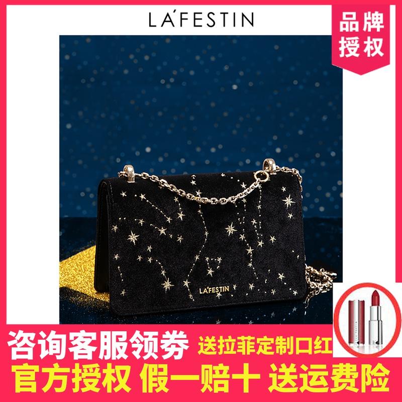 拉菲斯汀2020春夏新款时尚小香风链条女包百搭单肩斜挎星空小方包