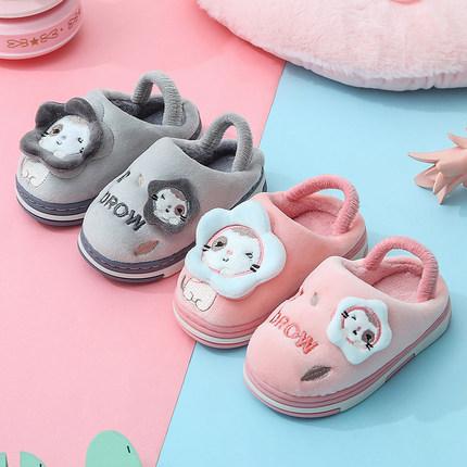 宝宝棉拖鞋男冬季1-3岁2女童居家鞋婴幼儿防滑保暖软底儿童棉拖鞋