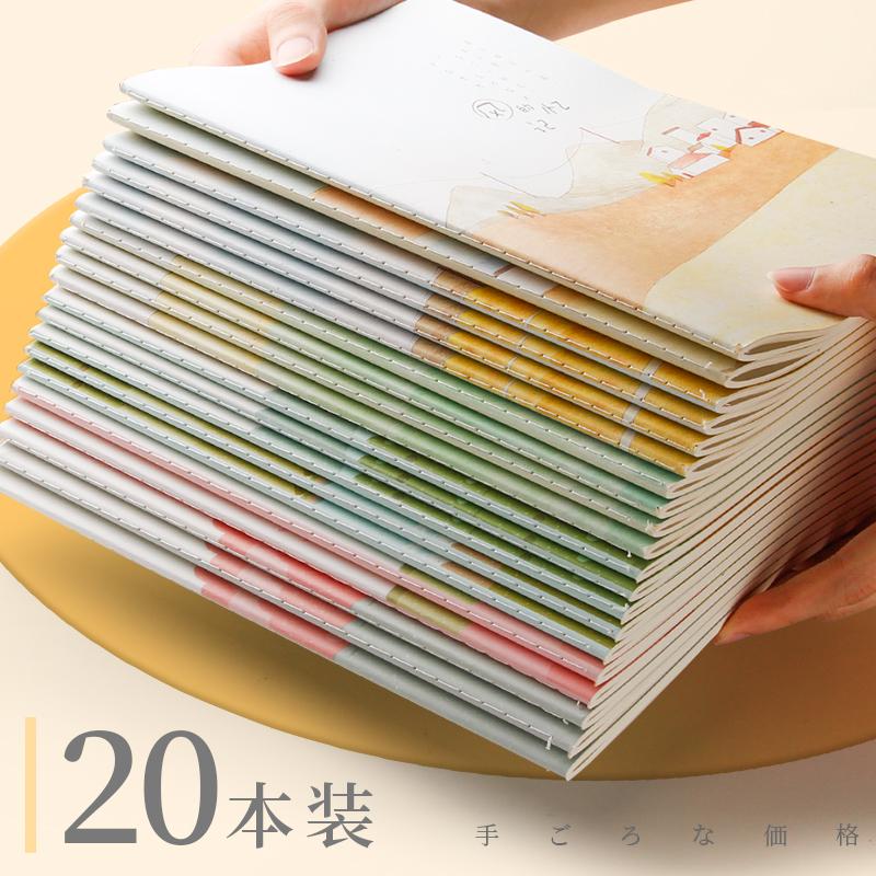 20厚简约大学生b5课堂笔记a5记事本