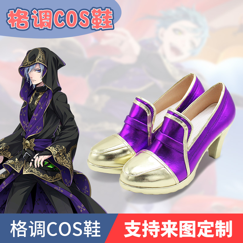 Twist fairyland all member classic Cosplay shoes