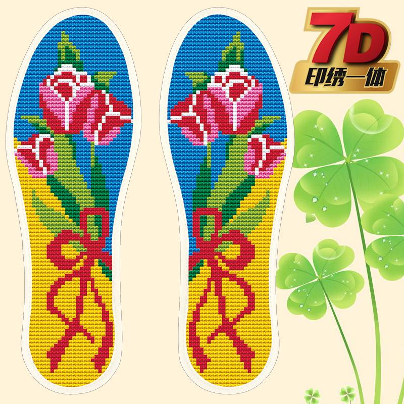 12-02新券包邮印花7d针孔半成品透十字绣鞋垫