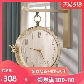 现代简约双面挂钟家用客厅北欧双面钟表中式石英钟创意时尚静音钟