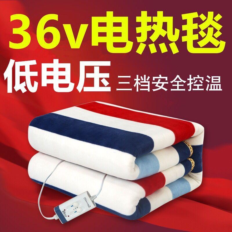 Одеяла с электрообогревом Артикул 579782518668