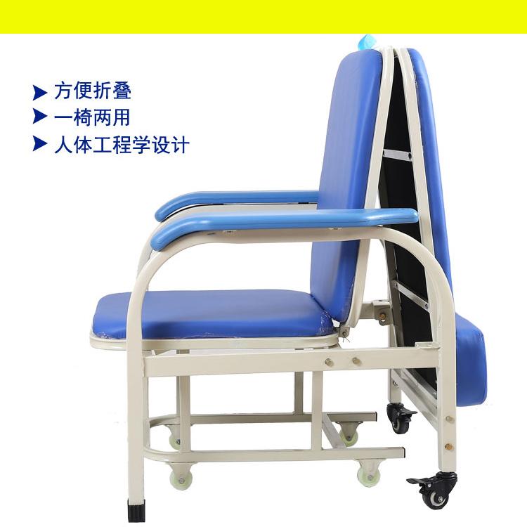 陪护椅陪护床医用折叠床椅子两用多功能加宽椅床医院午休床办公椅
