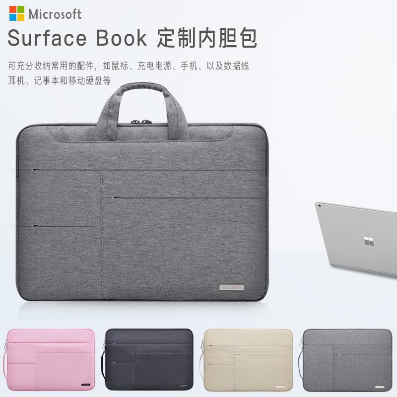 6寸电脑包