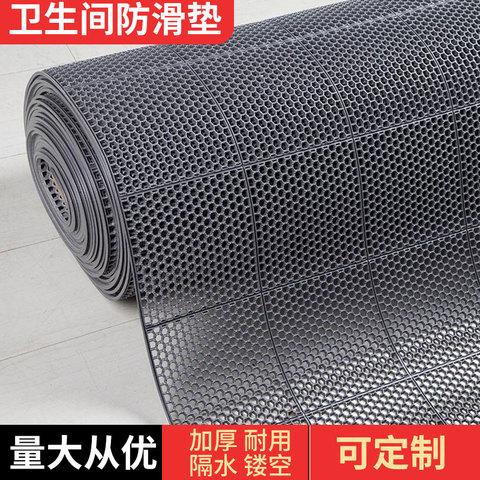 浴室垫定制镂空卫生间防滑垫子厕所隔水地垫网格塑料pvc过道走廊