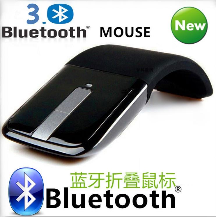 微软二代Arc Touch超薄折叠无线蓝牙触摸鼠标平板笔记本电脑办公