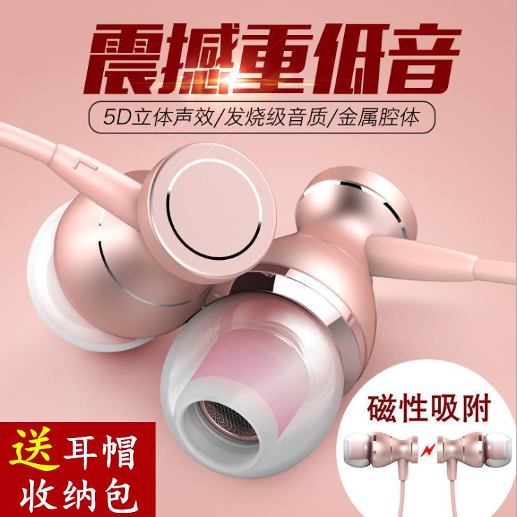 华为M116单边单线入耳式耳塞荣耀Mate74X plusP7/8线控通话耳机