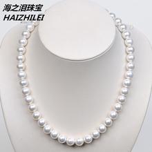 送妈妈天然南洋母贝珠珍珠项链女白色复古正品正圆无瑕锁骨链